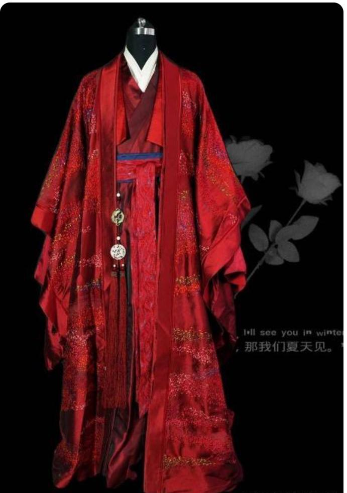 粉丝22万高价购得龚俊戏服,但专家说霸气红色温客行不配?