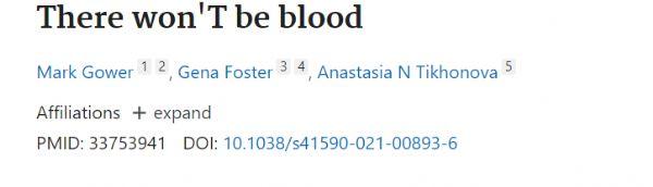 Nature:科学家揭秘骨髓增生异常综合征(MDS)的机制