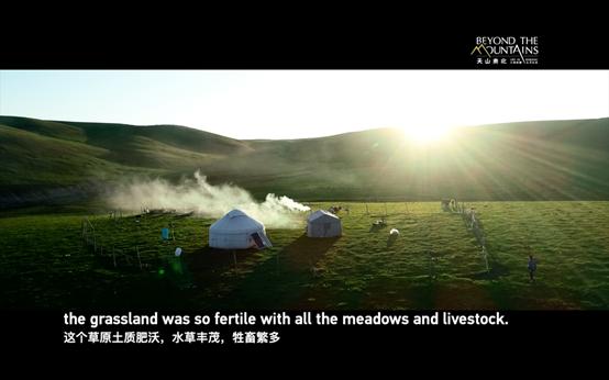 正片来了!绝美纪录片《天山南北——中国新疆生活纪实》上线