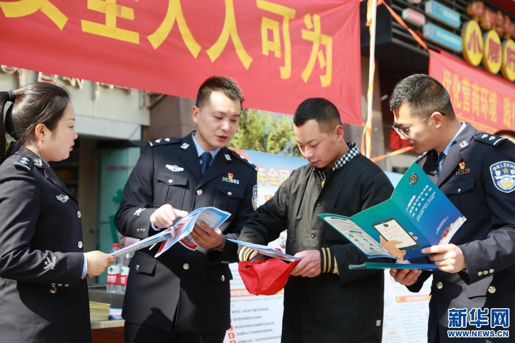 西藏亚东出入境边防检查站开展全民国家安全教育日活动