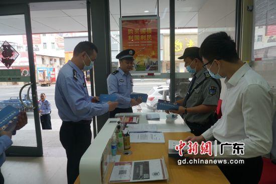 广东博罗网警深入开展网络安全宣传