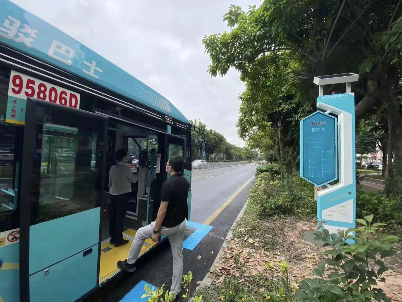 """""""小黄鱼""""接驳巴士再添新成员"""