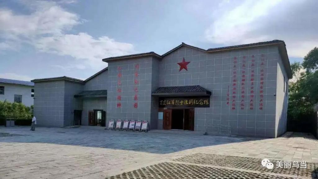 """贵阳市乌当区植根""""红色土壤"""" 激活""""红色因子"""""""