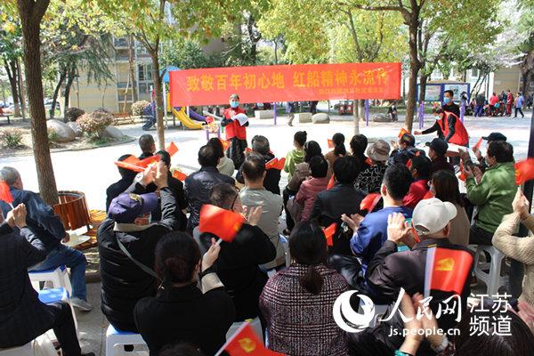 黑龙江工商学院长三角产教融合园区在江苏海安奠基