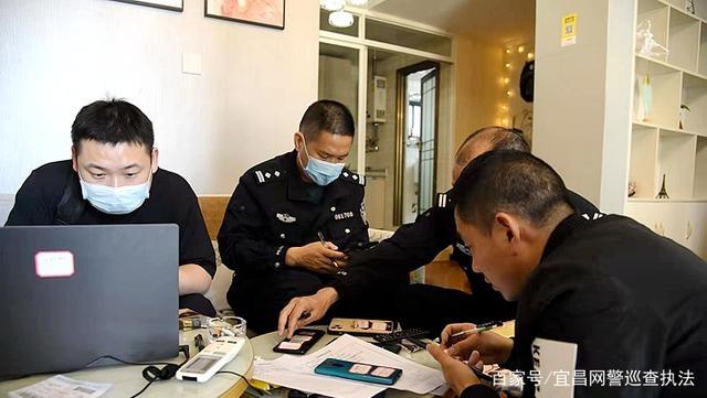 夷陵警方摧毁一个信息网络犯罪团伙 涉案金额逾千万