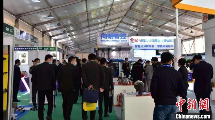 第十六届鄂尔多斯国际煤博会启幕 签20个重大项目