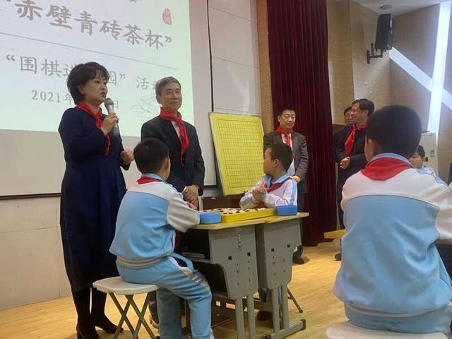 世界围棋青少年业余网络大赛总决赛开棋仪式赤壁举行