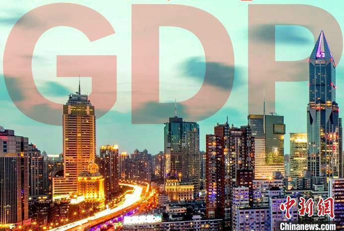 一季度中国经济数据今公布 GDP增速或回升至两位数图片