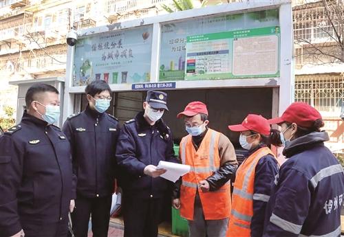 徐州市城管局多措推进落实生活垃圾分类执法工作