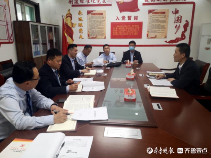 凝练特色提升质量塑造品牌—润昌农商银行召开党建品牌建设研讨会