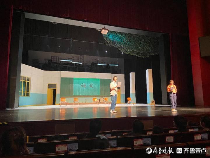 德州大剧院上演互动体验式话剧《语文课》