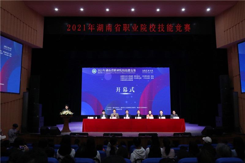 2021年湖南省职业院校技能竞赛艺职院赛点拉开帷幕