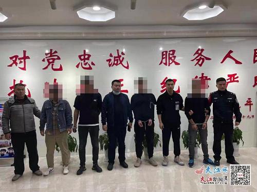 抚州市乐安县公安局快速抓获4名诈骗嫌疑人(图)