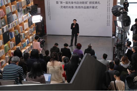 致敬中国诗歌,第一届先锋书店诗歌奖举行颁奖典礼