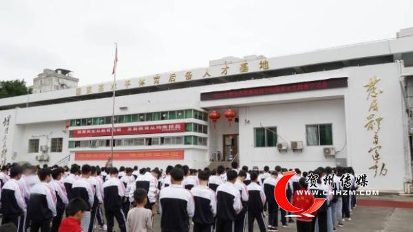"""贺州市体育运动学校举办""""国家安全日""""学习会"""