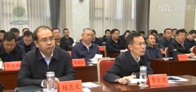 """西部来新人!""""老政法""""李宏亚已赴青海就职"""