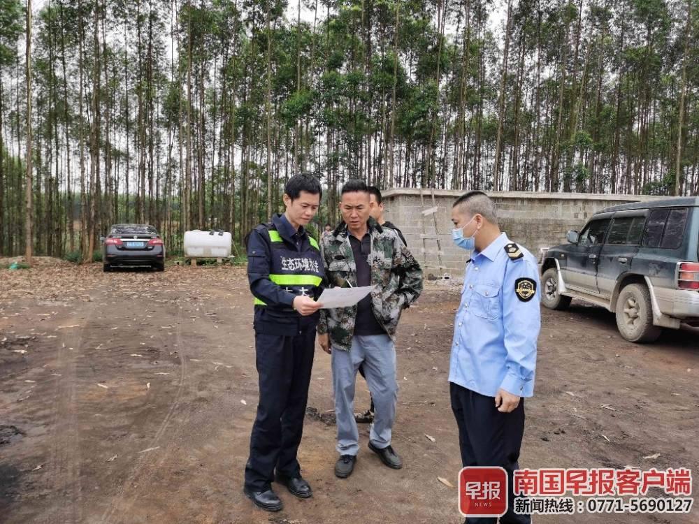 未做围挡措施……南宁江南区一公司被责令整改