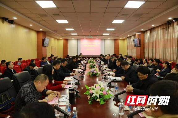 吉首大学2020年度二级党组织书记抓基层党建述职评议大会召开