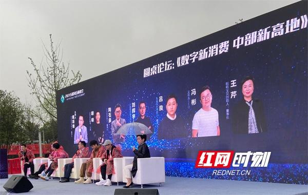 啦啦宝贝创始人董事长王芹:下一站向快乐出发