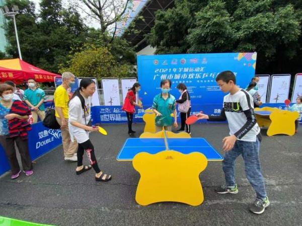 2021羊城运动汇开幕式在广州天河体育中心正式揭幕