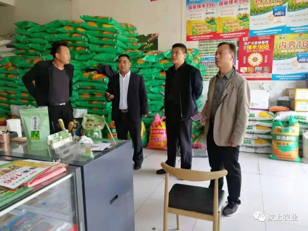 汶上县农业农村局扎实开展春季农资市场专项执法检查活动
