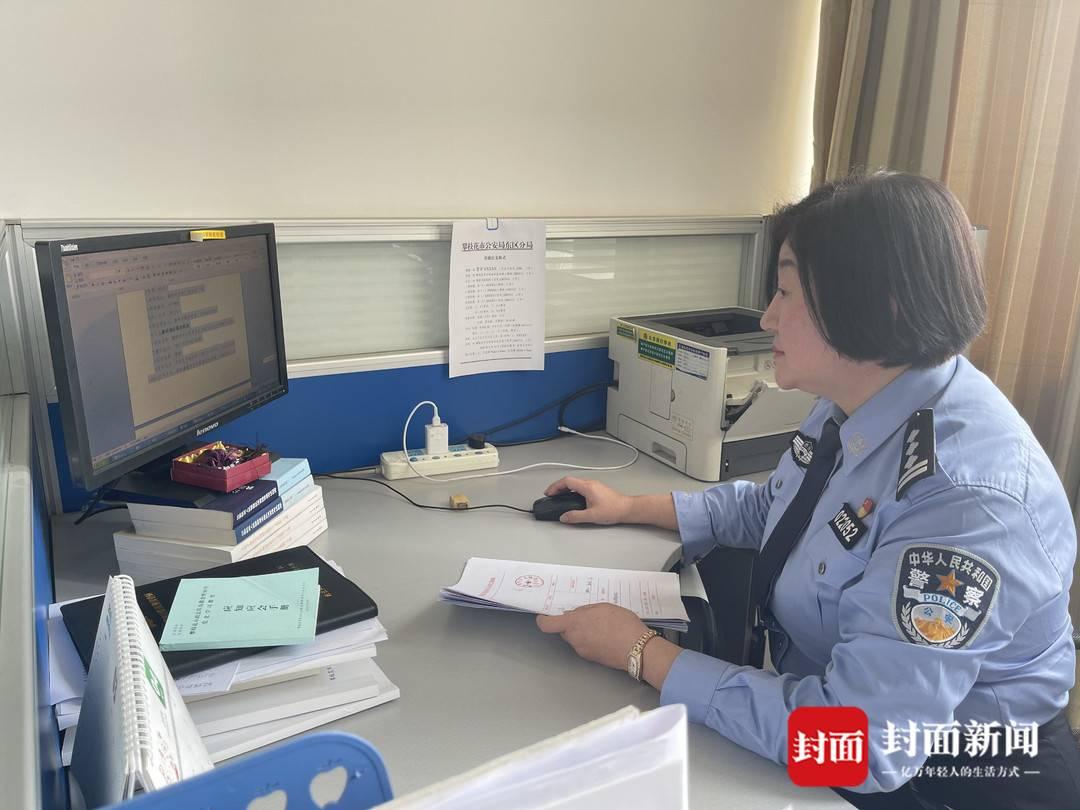 一名机关女民警的困惑:怎样才算是真正的警察