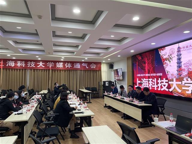 培养科技创新人才 上海科技大学今年在湖北招收本科生12名