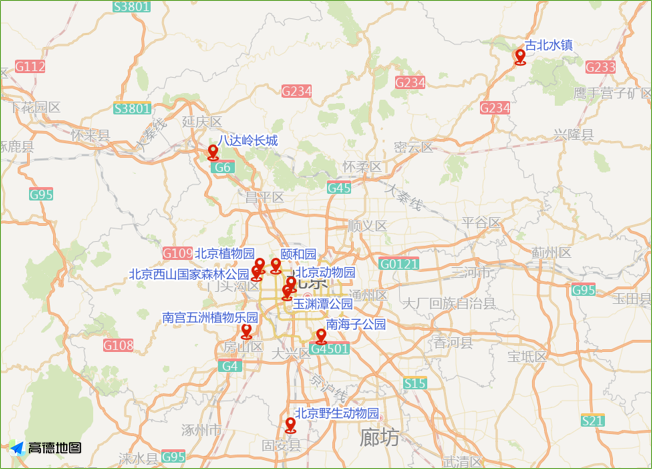 北京市交管局预报:下周将有多条高速公路周末拥堵图片