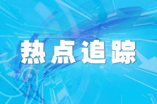 香港新增确诊18例,一本地病例携带变种病毒株