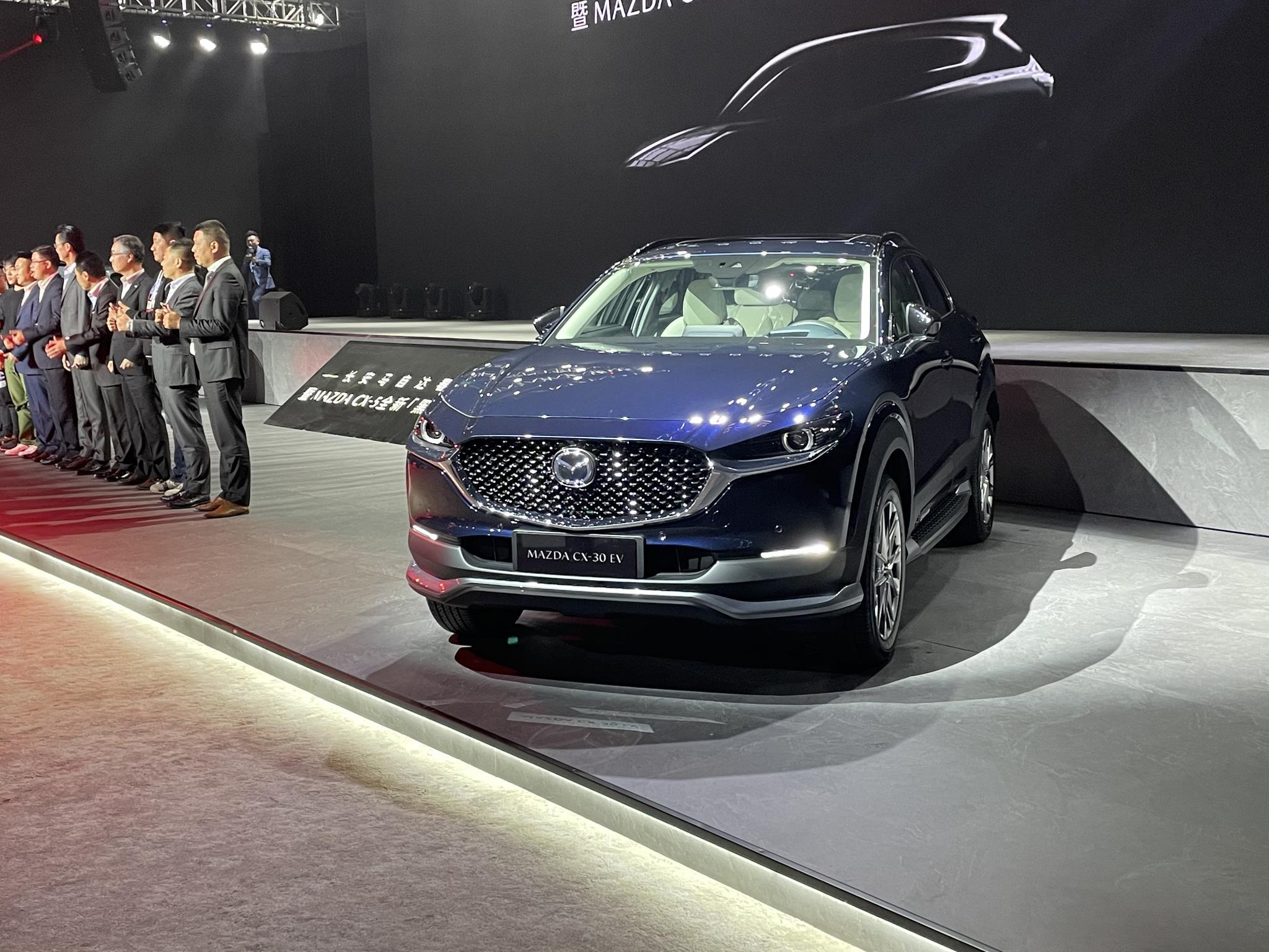马自达CX-30纯电版首次亮相 将于下半年上市
