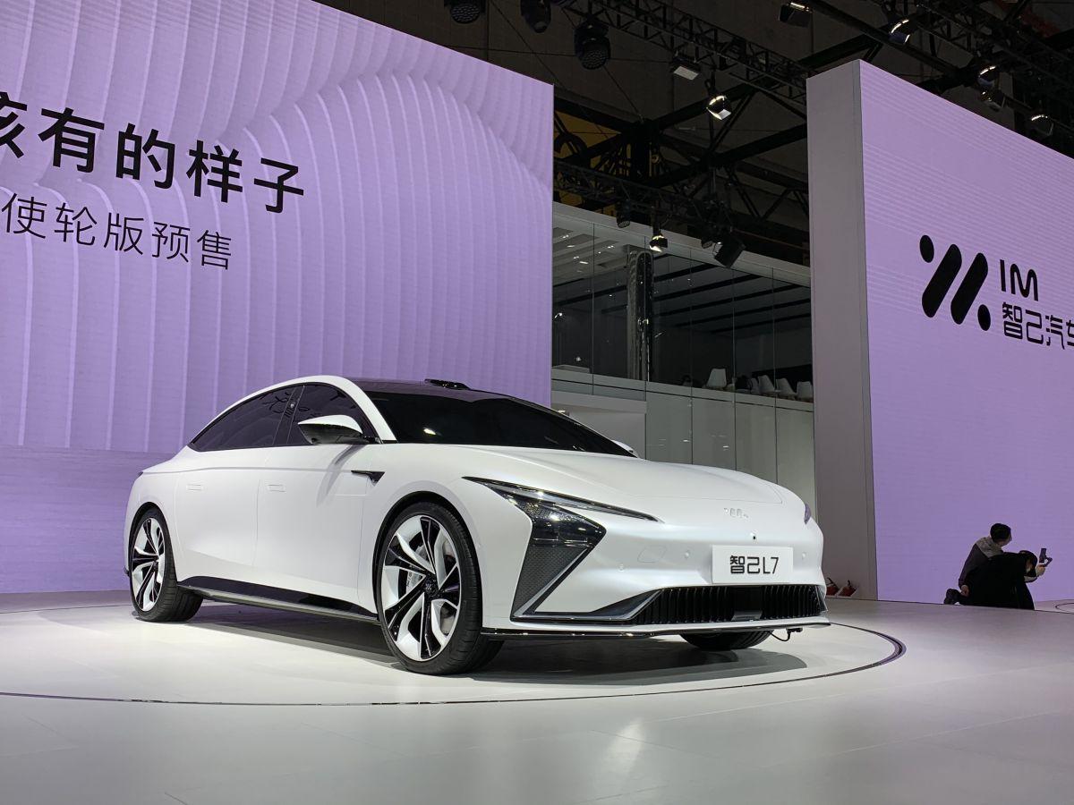 2021上海车展探馆:智己纯电轿车L7