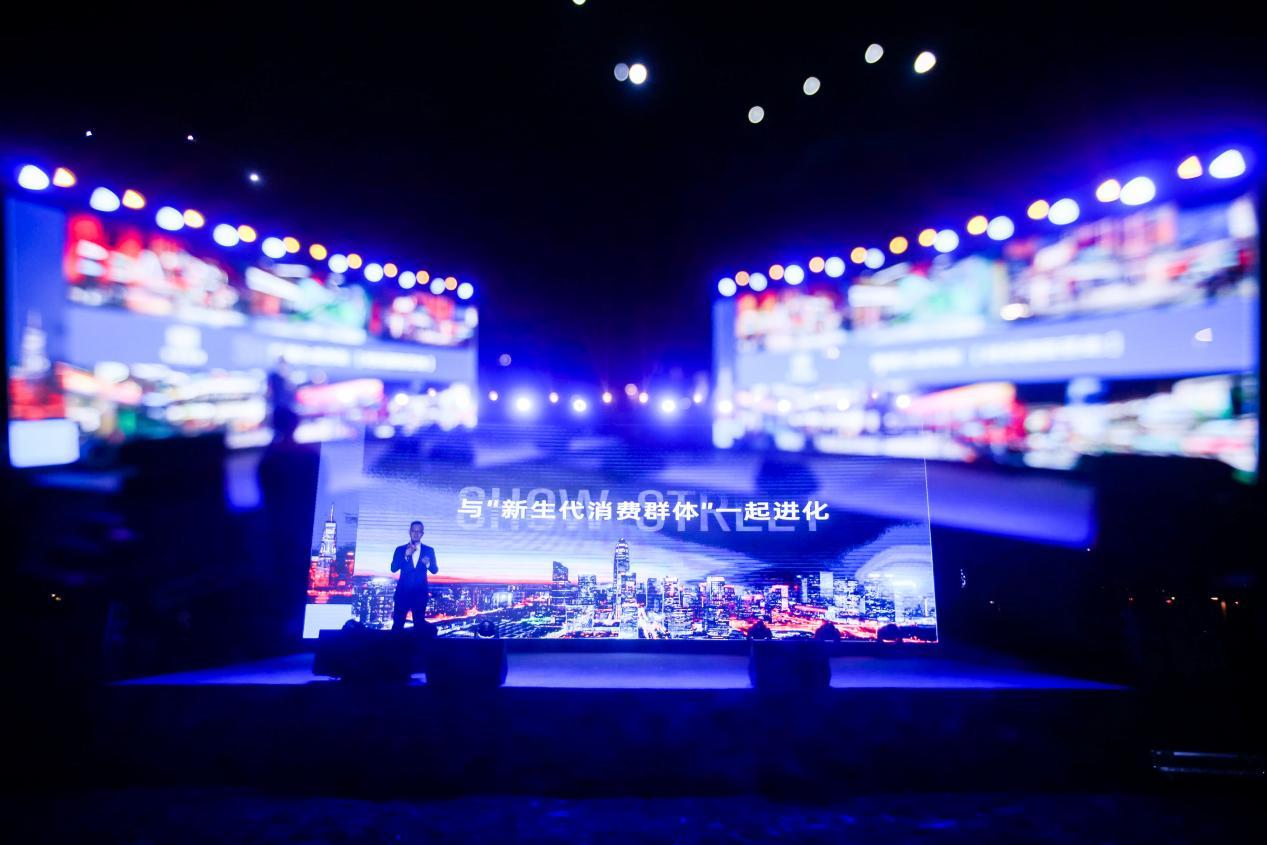 重庆鲁能秀街战略升级  交互式主题设计探索社商发展新趋势