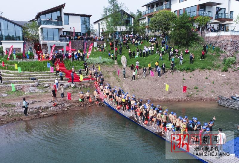 淳安:700多名游泳健将泳渡千岛湖