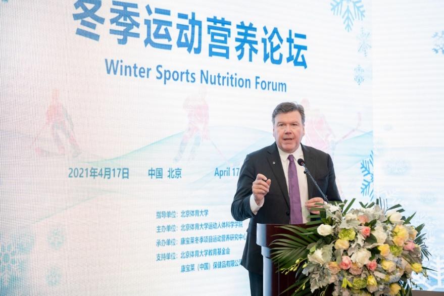 """北体大""""康宝莱冬季项目运动营养研究中心""""发布阶段研究成果"""