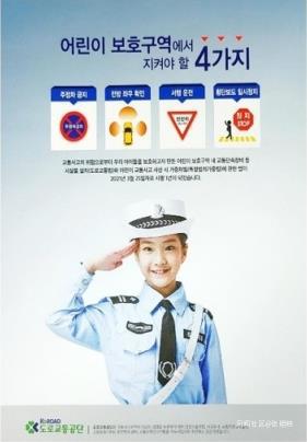 中国公安保护韩国?他们炸了