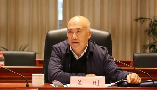 省发改委党组书记、主任孟刚:以科学思维方法指引发展改革事业前行