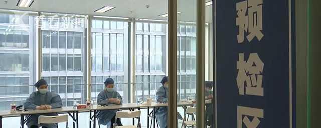 视频|为白领提供便利 上海将接种点向商场写字楼铺开