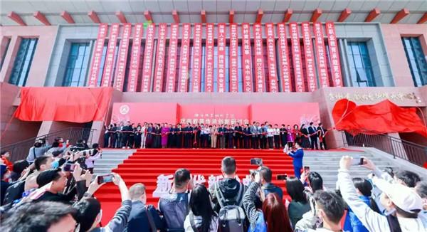 马金凤戏曲艺术博物馆开馆,李树建戏曲艺术传承中心揭牌