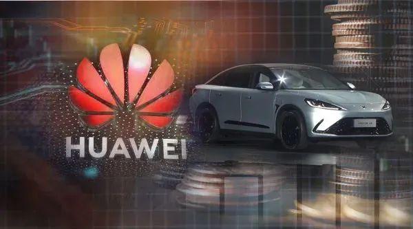 华为无人驾驶技术首秀,新能源高端轿车上市!还搭载宁德时代锂电?起价38.89万