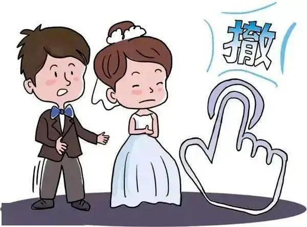 结婚仅一个月,丈夫发现妻子隐瞒精神病史,起诉要求撤销婚姻获准
