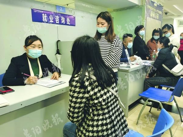 贵州省举行会计行业人才专场招聘会 67家企业共推出240余个岗位