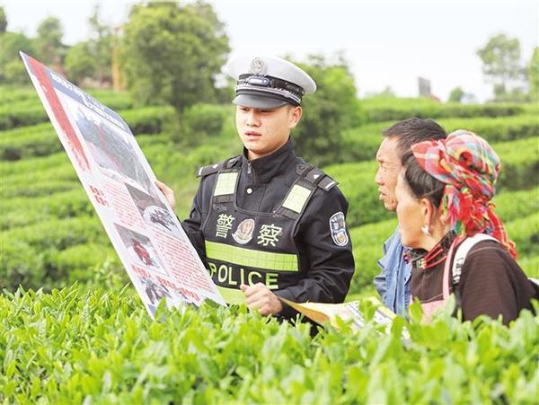 """平安贵州法治贵州为""""黄金十年""""快速发展期保驾护航"""