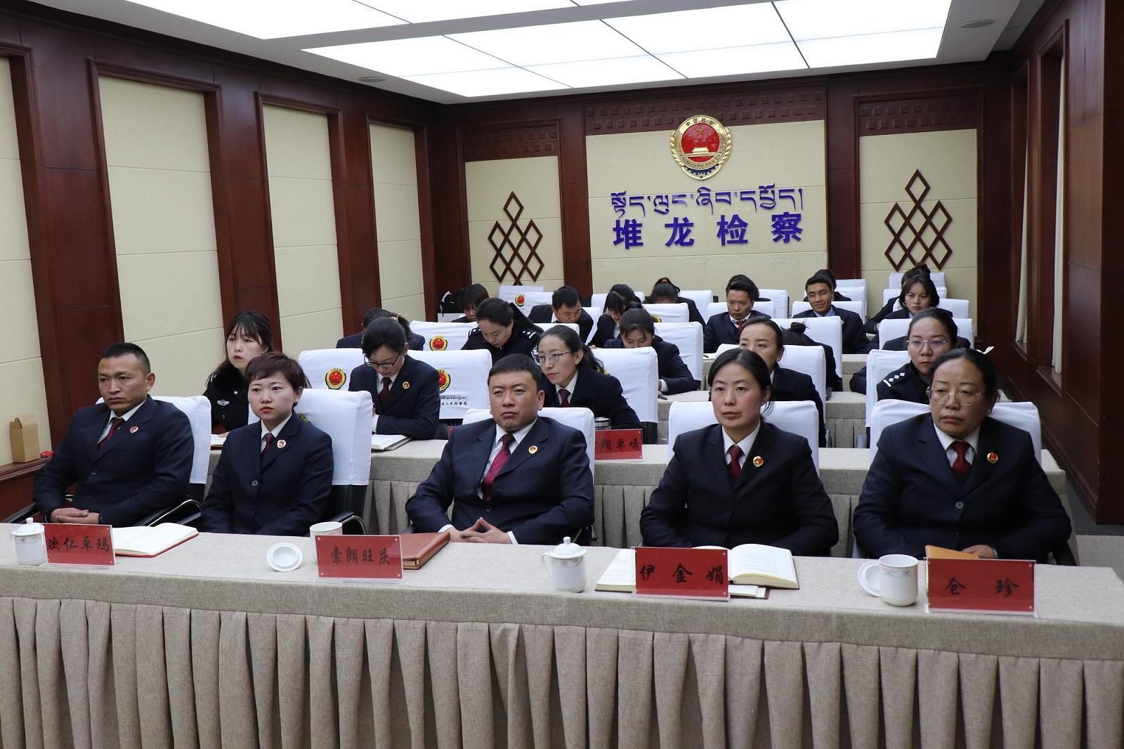 """北京拉萨两地检察官一同""""走""""进抗战纪念馆"""