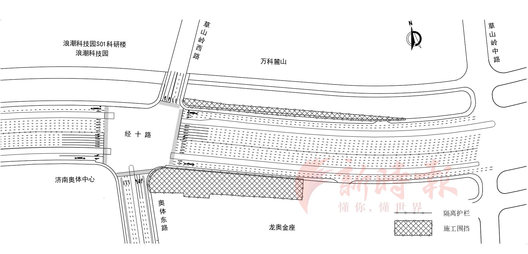 济南地铁4号线进展:4月23日起对经十路此处进行围挡施工