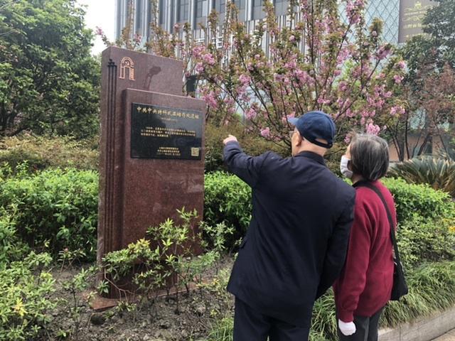 为红色革命遗址立碑,打造没有围墙的红色文化博物馆