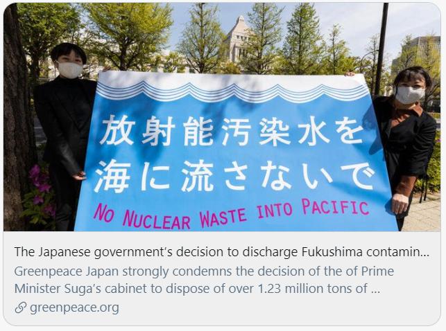 日本核废水排海我们如何用法律维权?
