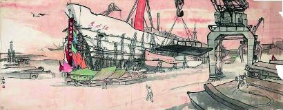 新民艺评|如何将轮船、起重机 融于传统国画中?