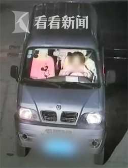 7岁女童驾驶面包车? 爷爷花式哄娃 结果民警找上门