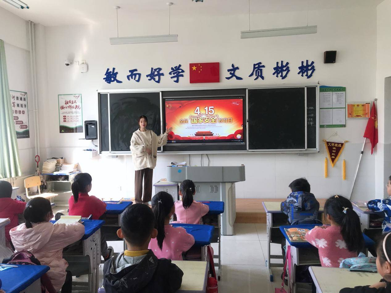 福山第三实验小学开展全民国家安全教育日主题宣传活动