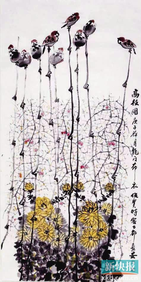 卫俊贤中国画精品展